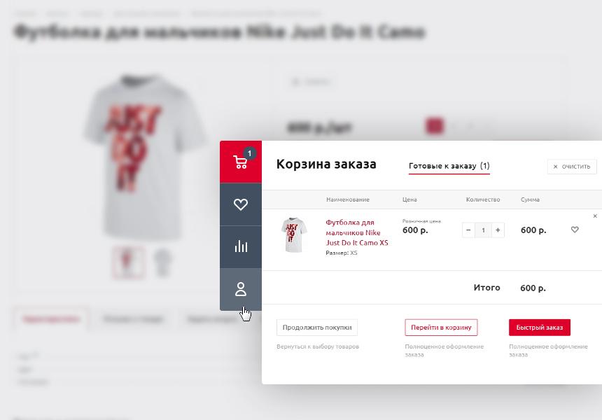 решение Аспро: Оптимус - интернет-магазин