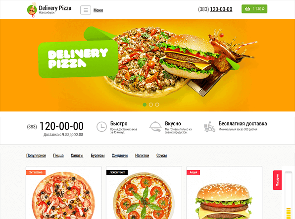 tyrells pizza delivery store marketing These 17 pizza marketing campaigns boosted sales and set happy mouths viewers were allowed to order delivery from their nearest pizza hut by clicking on the ad.